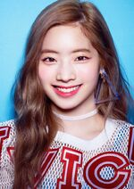 Japan Profile Dahyun