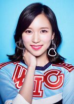 Japan Profile Mina