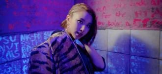 Chaeyoung Ooh Ah MV 2