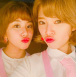 Chaeyoung and Jeongyeon IG Update