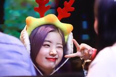 Yes Or Yes Yeouido Fansign Dahyun 7
