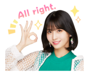 Twice Line Stickers Momo 4
