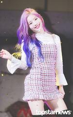 Yes Or Yes Showcase Dahyun 11