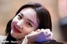 Yes Or Yes Shooting Nayeon 3