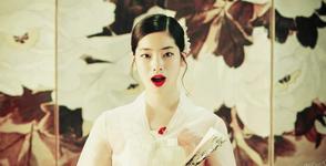 Dahyun Cheer Up MV 2