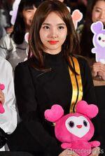BDZ Conference Nayeon 2