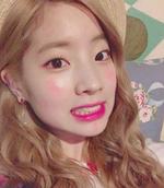 Dahyun IG Update 4
