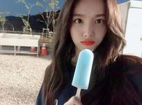 Nayeon IG Update 180621 3