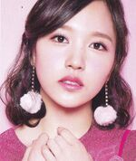 TWICE Scan Mina