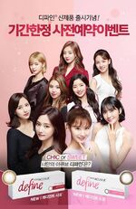 Acuvue Define Twice 2