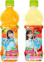Qoo Bottle Jeongyeon