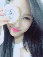 Mina Instagram Update 170618 2
