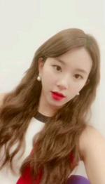 Chaeyoung Instagram Update 100817
