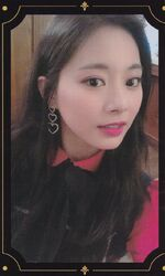 The Year of Yes Tzuyu PC 2