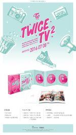 TwiceTV2 DVD