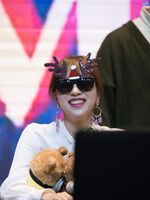 Yes Or Yes Yeouido Fansign Mina 14