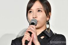 BDZ Conference Mina 4