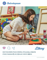 Chaeyoung Likey Teaser 1
