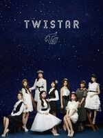 Season Greeting Twistar 2018 Twice 2
