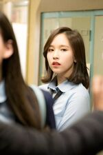 What Is Love BTS Mina