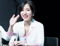 Mina fan meet 170527 3
