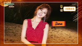 Music Bank 180720 Sana