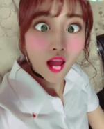 Momo insta update