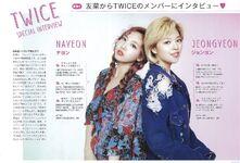 Non-No Nayeon & Jeongyeon