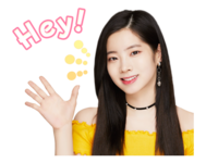 Twice Line Stickers Dahyun 2