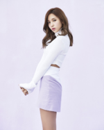 TWICE Mina TWICEcoaster Lane 1 photo
