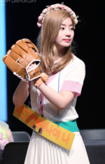 Dahyun fan meet 170527
