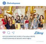 Likey teaser 2
