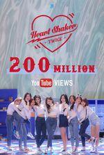 Heart Shaker 200 Mil