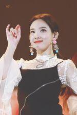 2018 MGA Nayeon 7