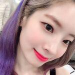 Dahyun IG Update 181216