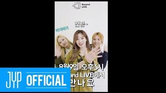 Beyond LIVE - TWICE World in A Day TWICE Relay Quiz in A Day 3