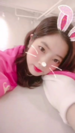 Dahyun IG Update 170917