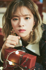 The Year Of Yes Jeongyeon Promo 2