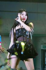 Yes Or Yes Showcase Chaeyoung 8