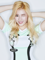 TWICE Sana Page Two photo