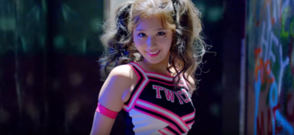 Twice Sana Ooh ahh MV 3