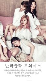 High Cut Innisfree Nayeon, Jeongyeon, Sana, & Jihyo