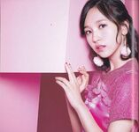 TWICE Scan Mina 3