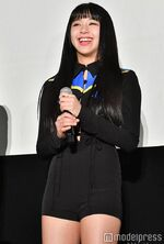 BDZ Conference Chaeyoung 3