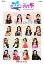 Sixteen JYP 2015 project