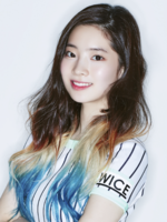 TWICE Dahyun Page Two photo