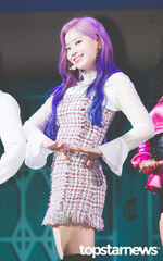 Yes Or Yes Showcase Dahyun 4