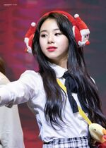 Yes Or Yes Yeouido Fansign Chaeyoung 8