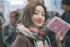 Incheon International Airport Arrival 181103 Jihyo