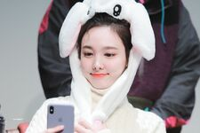 Yes Or Yes Sangnam Fansign Nayeon 5